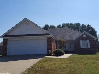 Searcy Single Family Home New Listing: 408 N Sawmill