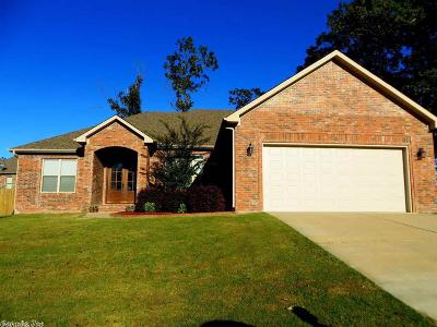 North Little Rock Single Family Home New Listing: 504 Avery Drive