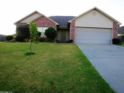 Garland County Single Family Home New Listing: 108 Derbyshire Place