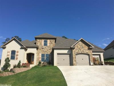 Little Rock Single Family Home New Listing: 7 Catlett