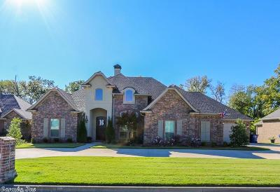 Maumelle Single Family Home New Listing: 224 Lake Valley Drive