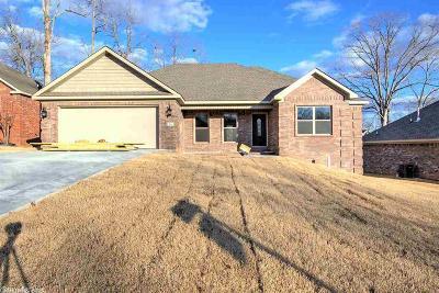 Jacksonville Single Family Home For Sale: 104 Marble