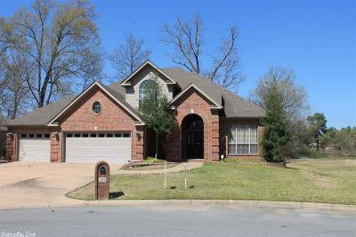 Maumelle Single Family Home For Sale: 209 Nemours Cove