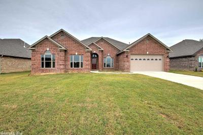 Maumelle Single Family Home For Sale: 1516 Milligan Drive