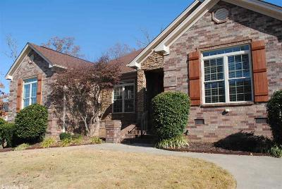 Searcy Single Family Home For Sale: 7 Silver Oak Drive