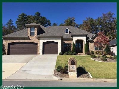 Little Rock Single Family Home For Sale: 309 Miramar Boulevard