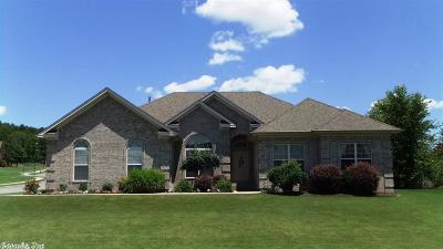 Maumelle Single Family Home For Sale: 107 Hidden Falls Lane