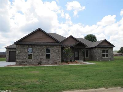 Vilonia Single Family Home For Sale: 8 John David Road