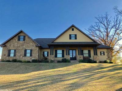 Garland County Single Family Home For Sale: 187 Arkota Shores Drive