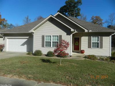 Arkadelphia Single Family Home For Sale: 1800 Millcreek Road