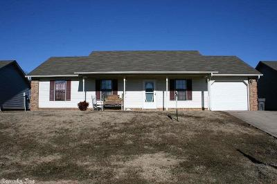 Paragould AR Single Family Home For Sale: $99,500