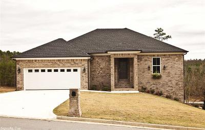 Maumelle Single Family Home New Listing: 137 Summit Valley Circle