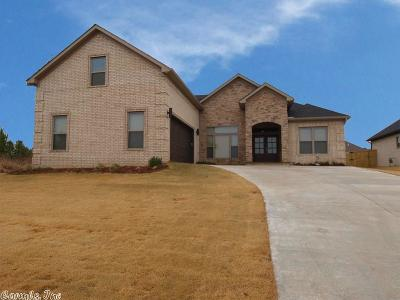 North Little Rock Single Family Home For Sale: 1504 Milligan Drive