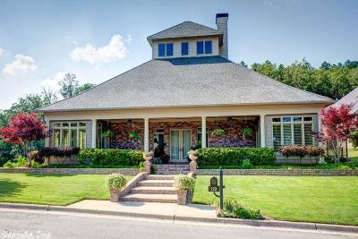 Maumelle Single Family Home For Sale: 120 Turtle Creek Cove