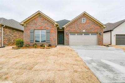 Maumelle Single Family Home For Sale: 20 Joel Lane
