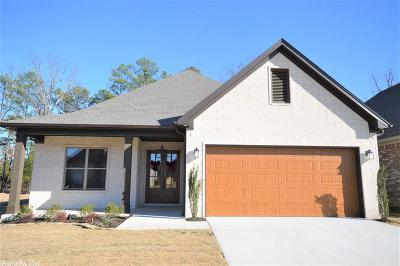 Little Rock Single Family Home New Listing: 200 Summershade Loop