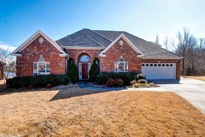 Maumelle Single Family Home Price Change: 148 Marseille Drive