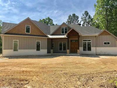 Little Rock Single Family Home For Sale: 1225 Stewart Road