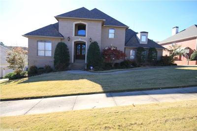 Little Rock Single Family Home For Sale: 15 Marcella Drive