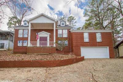 Maumelle Single Family Home For Sale: 11 Rockledge Place