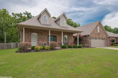 Bryant Single Family Home For Sale: 411 Creekside Cove
