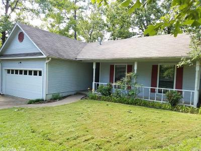 Maumelle Single Family Home For Sale: 4 Red Oak Pl