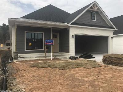 Little Rock Single Family Home For Sale: 5 Crosswood Court