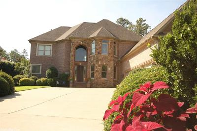 Little Rock AR Single Family Home For Sale: $570,000