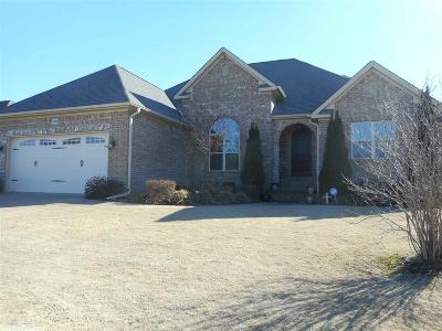 Searcy Single Family Home For Sale: 1124 Bent Tree Lane