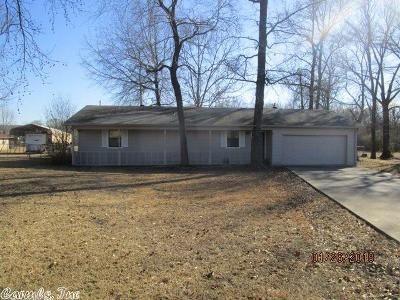 Jacksonville Single Family Home For Sale: 7 Valewood Ct