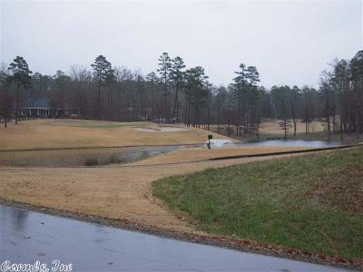 Hot Springs Village Residential Lots & Land New Listing: 2 Alcazaba Way