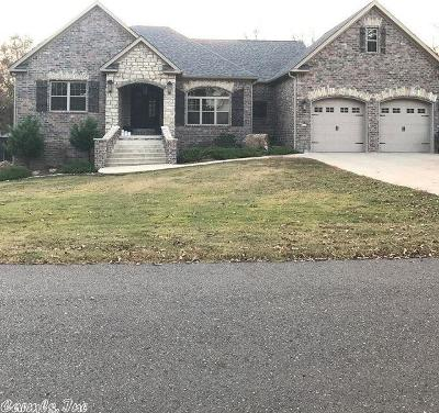 Pearcy Single Family Home For Sale: 110 Holly Farm Lane