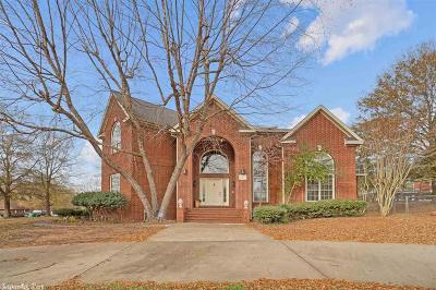 Russellville Single Family Home Price Change: 1060 Marina Way