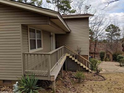Maumelle Single Family Home For Sale: 5 Granite Court