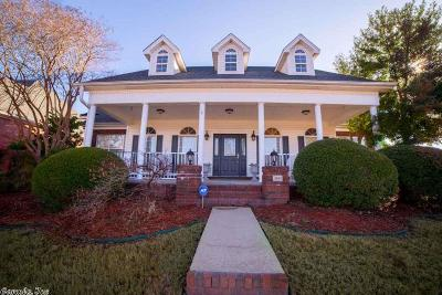 Maumelle Single Family Home For Sale: 63 Norfork Drive