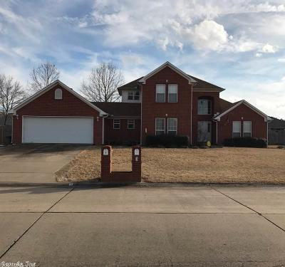 Vilonia Single Family Home For Sale: 4 Ross Drive