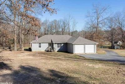 Little Rock AR Single Family Home For Sale: $189,900