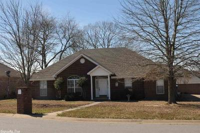 Searcy Single Family Home For Sale: 327 N Sawmill Road