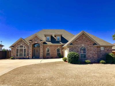 Maumelle Single Family Home For Sale: 111 Corondelet Lane