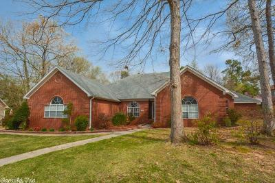 Benton Single Family Home For Sale: 1031 Downing Street