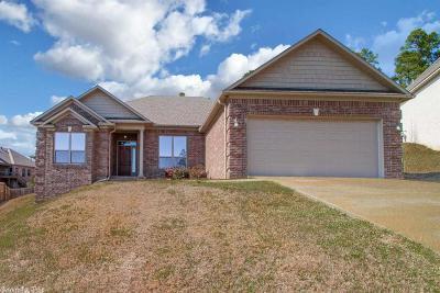 Maumelle Single Family Home New Listing: 9 Cedar Cove