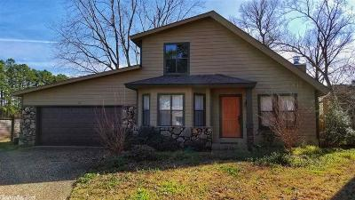 Maumelle Single Family Home New Listing: 16 Hickory Place
