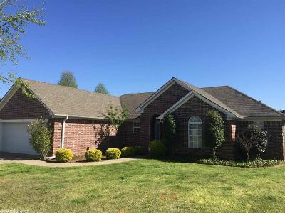 Vilonia Single Family Home For Sale: 33 Alli Paige Drive
