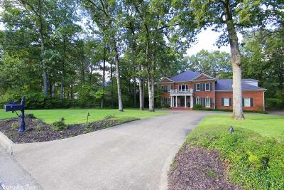 Little Rock Single Family Home Price Change: 44 Fontenay Circle