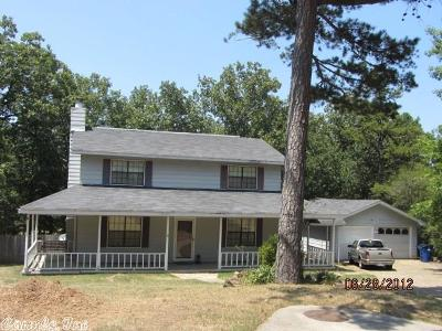 Maumelle Single Family Home For Sale: 13 Millstone Cove