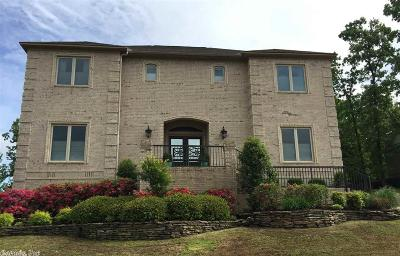 White County Single Family Home For Sale: 5 Ridge View Court
