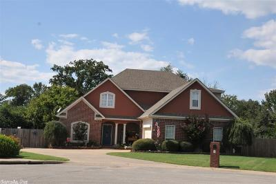 Searcy Single Family Home For Sale: 7 Samantha Circle