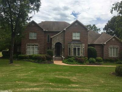 Searcy AR Single Family Home For Sale: $469,900