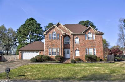 Searcy Single Family Home For Sale: 703 River Oaks Boulevard
