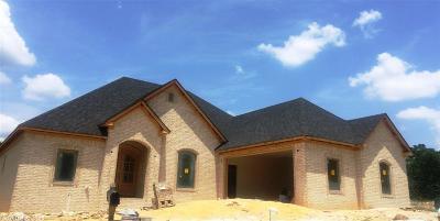 Bryant Single Family Home For Sale: 40 Hurricane Gardens